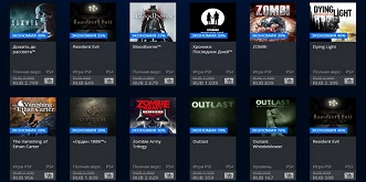 PS-Store-Sale